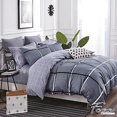 FOCA夏沐格-加大-100%精梳純棉四件式兩用被床包組