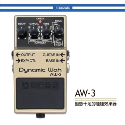 BOSS AW-3 動態哇哇效果器