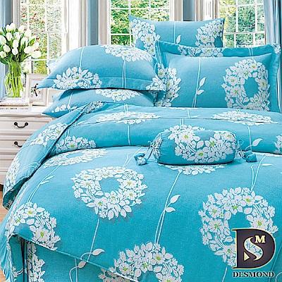 DESMOND岱思夢 加大 100%天絲兩用被床包組 花蔓舞-藍