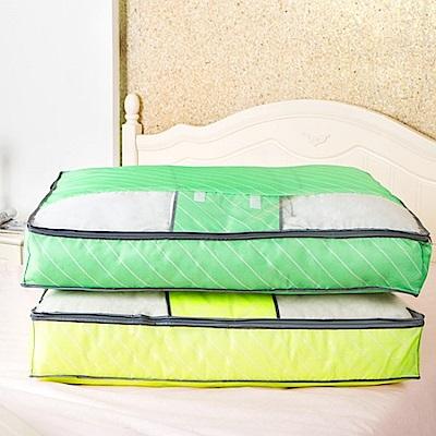 E.City_(買二送二)牛津布加厚款十字綁帶防水衣物棉被袋共4入