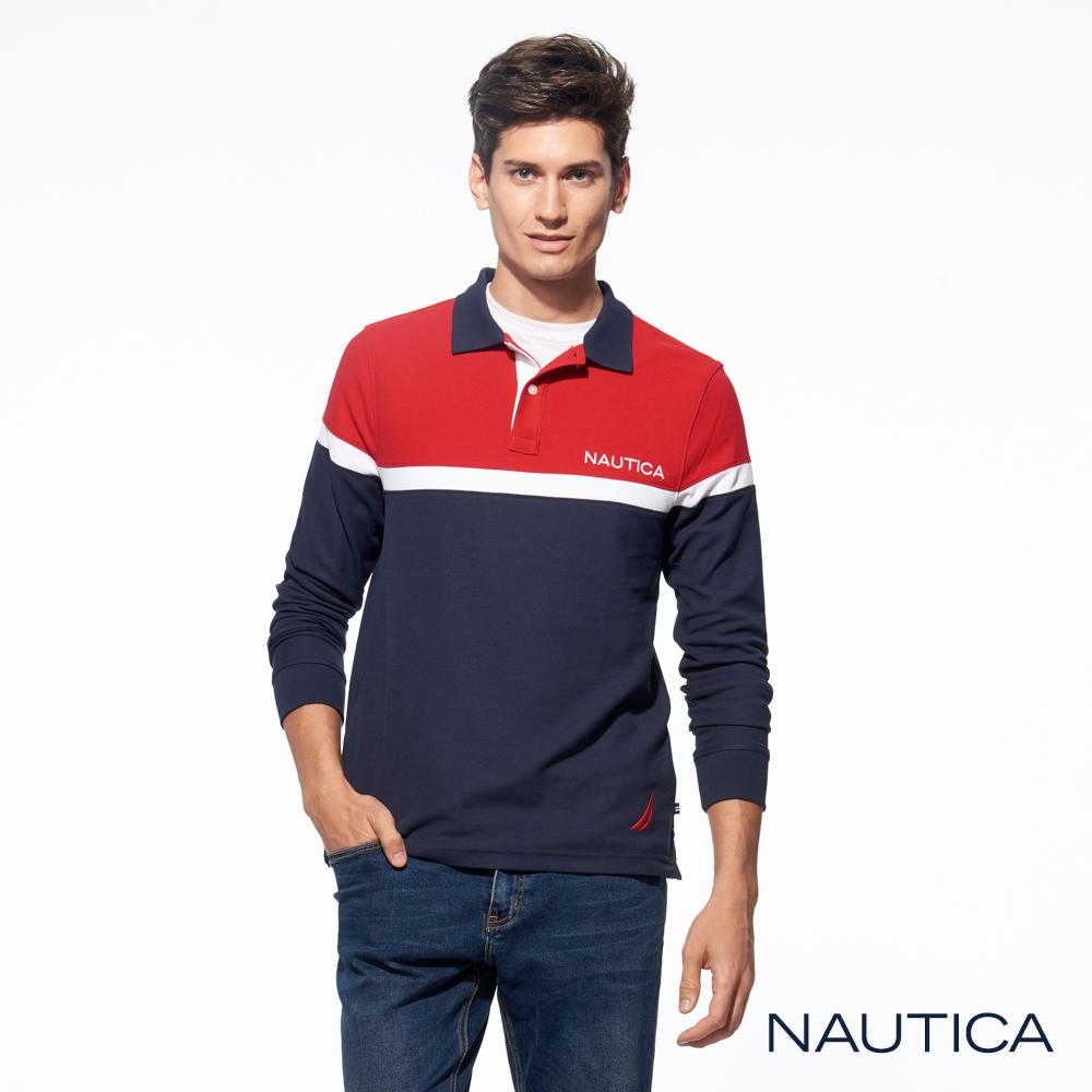 Nautica經典撞色修身長袖POLO衫-紅藍