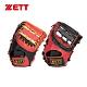 ZETT 高級硬式金標全指手套 12吋 一壘手用 BPGT-203 product thumbnail 1