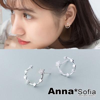 【3件5折】AnnaSofia 弦月星環 925銀針耳針耳環(銀系)