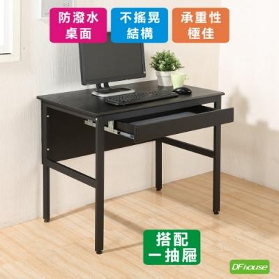 《《DFhouse》頂楓90公分電腦辦公桌+1抽屜-黑橡色 90*60*76