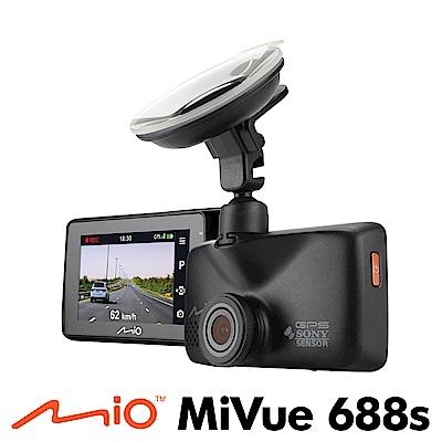 Mio MiVue 688S 大光圈GPS行車記錄器-急速配