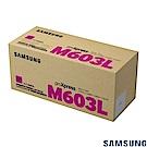 SAMSUNG CLT-M603L 原廠紅色高容量碳粉匣