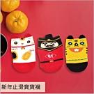 貝柔節慶系列止滑寶寶襪(3雙組)_新年