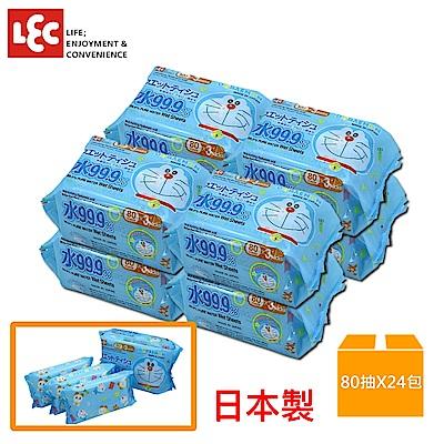 日本LEC 小叮噹純水99.9%濕紙巾 80抽x24包箱購組
