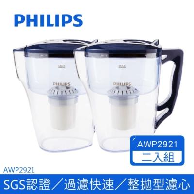 PHILIPS 飛利浦 AWP2921 超濾帶計時器3.5L濾水壺-藍*2入組