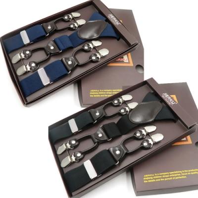Laifuu拉福,英倫吊帶六夾紳士吊帶附紙盒(多色款)