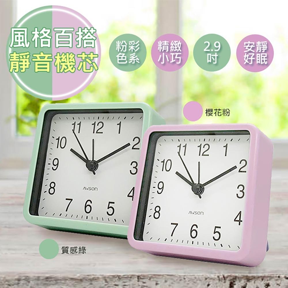 日本AWSON歐森 精緻百搭小鬧鐘/時鐘(AWK-6003)櫻花粉/質感綠