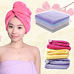 Incare 日本特級綿絨加厚吸水超大浴巾+吸水頭巾組