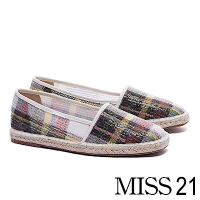 平底鞋 MISS 21 盛夏閃亮格紋拼接草編平底鞋-撞色格紋