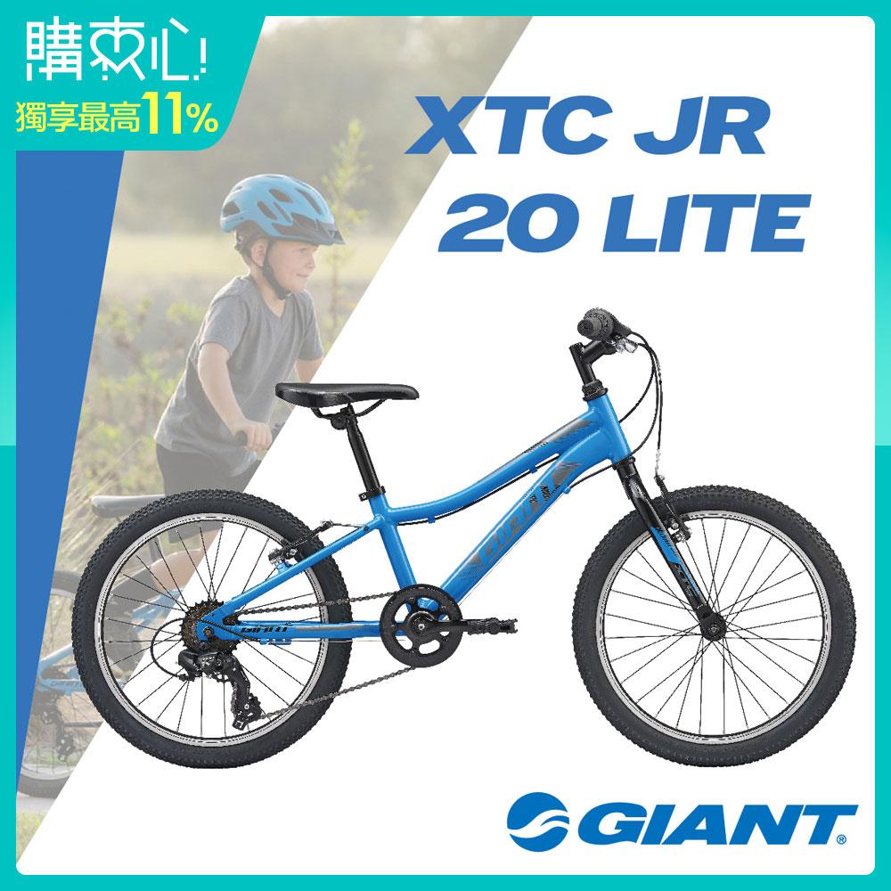 GIANT XTC JR 20 LITE 青少年越野車