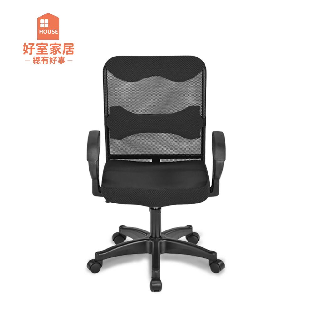 好室家居 卡莉輕巧舒適電腦椅辦公椅 product image 1