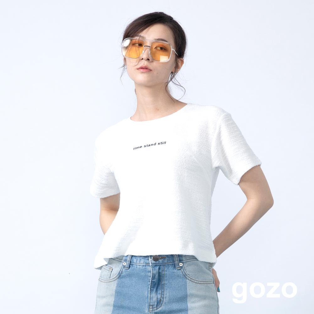 gozo 簡約水波紋短版上衣(二色)