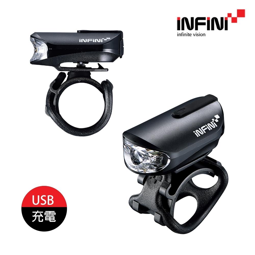 【INFINI】超輕量自行車頭燈I-210P / 黑色