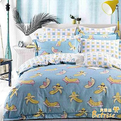 Betrise香蕉達人 雙人-環保印染100%精梳純棉防蹣抗菌四件式兩用被床包組