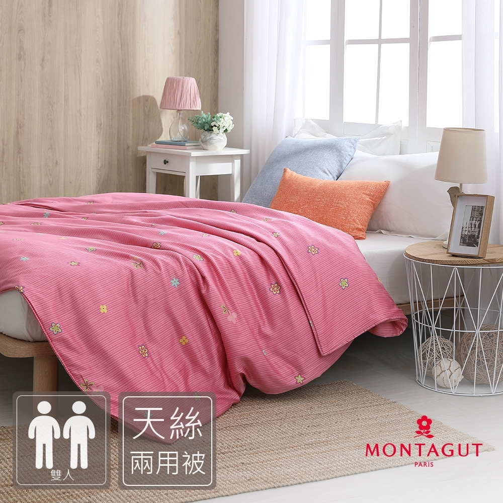 MONTAGUT-繽紛童話-200織紗萊賽爾纖維-天絲兩用被(180x210cm)