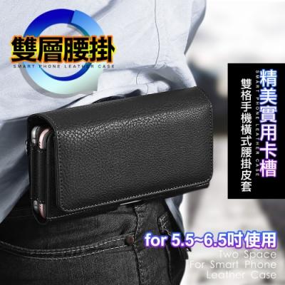 X mart for iPhone 12 / iPhone 12 Pro 6.1 精美實用雙卡槽雙格手機橫式腰掛皮套