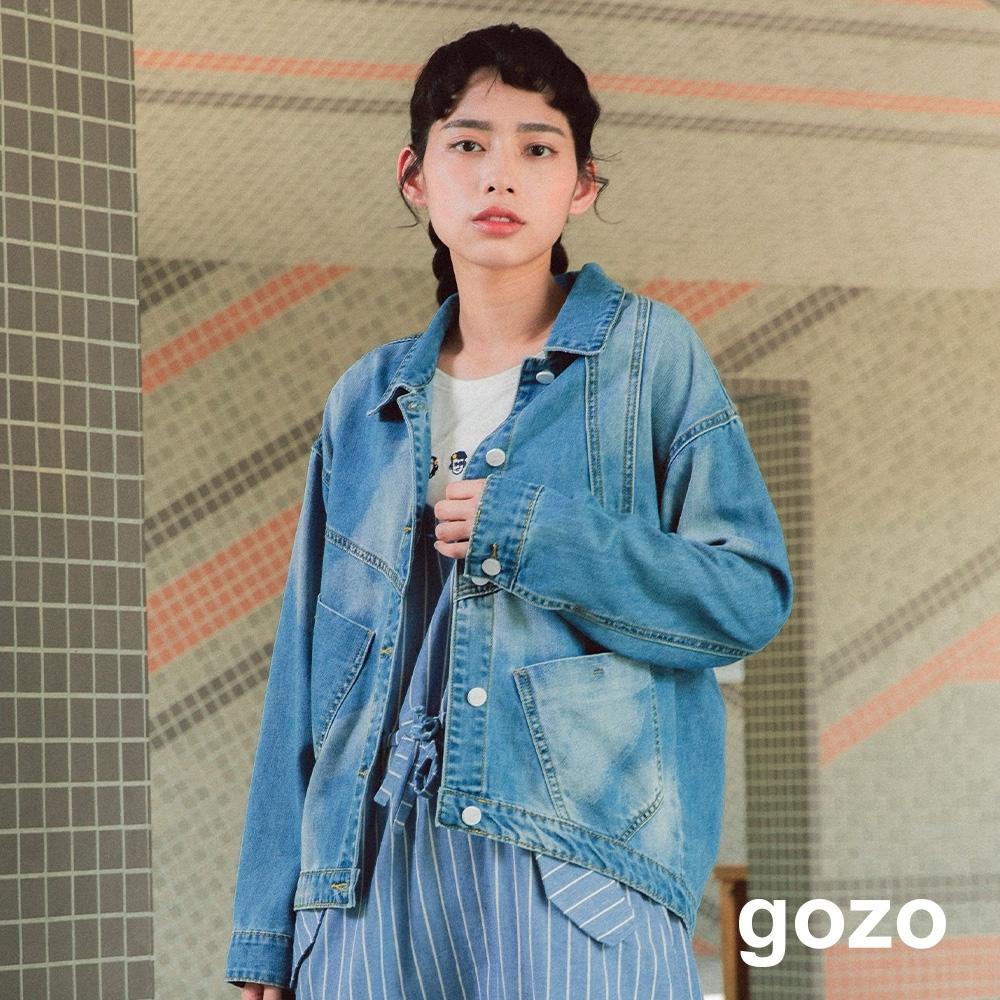 gozo-錯位剪接手刷感牛仔外套(藍色)