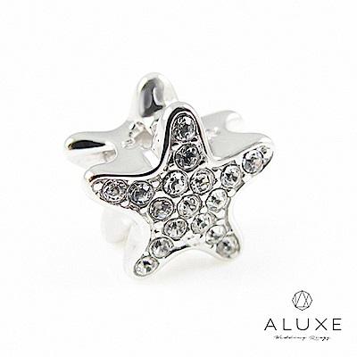 ALUXE亞立詩 Charming系列 925純銀珠飾- 海星 Star Fish