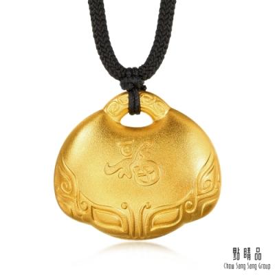 點睛品 東方古祖 百福獸紋 古法黃金黃金項鍊_計價黃金