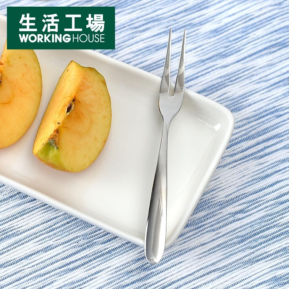 【生活工場】貝斯特18/8不鏽鋼水果叉