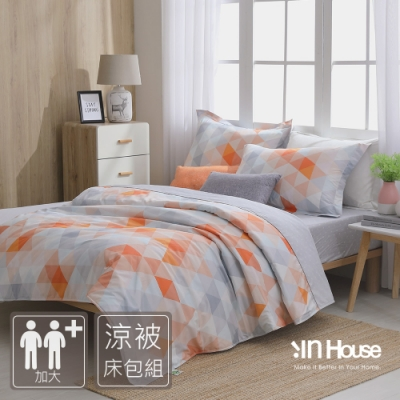 IN-HOUSE-柑橙稜鏡-精梳棉防蚊防蟎涼被床包組(加大)
