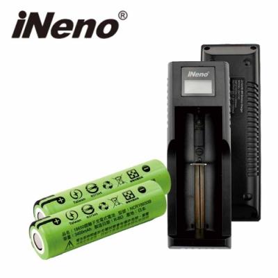 iNeno-3400mAh平頭 18650鋰電池2入組+LED鋰電池充電器
