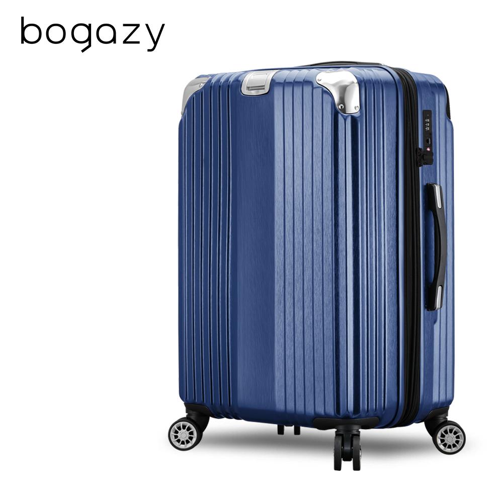Bogazy 都會之星 20吋防盜拉鍊可加大拉絲紋行李箱(寶藍色)