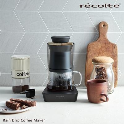 recolte 日本麗克特Rain Drip 花灑萃取咖啡機-曜石黑