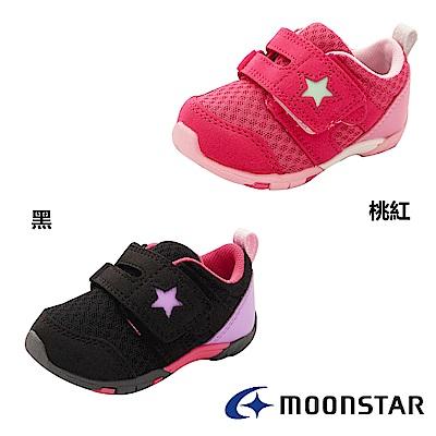 折後900★日本月星頂級童鞋 抗菌機能學步鞋-881桃紅/886黑(寶寶段)