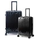 DF travel - 享受LIFE即刻出發20+28吋髮絲紋行李箱