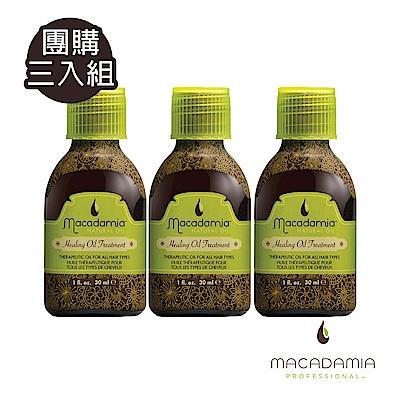 (母親節限定)Macadamia瑪卡奇蹟油 精粹瑪卡奇蹟油30ml-超值3入