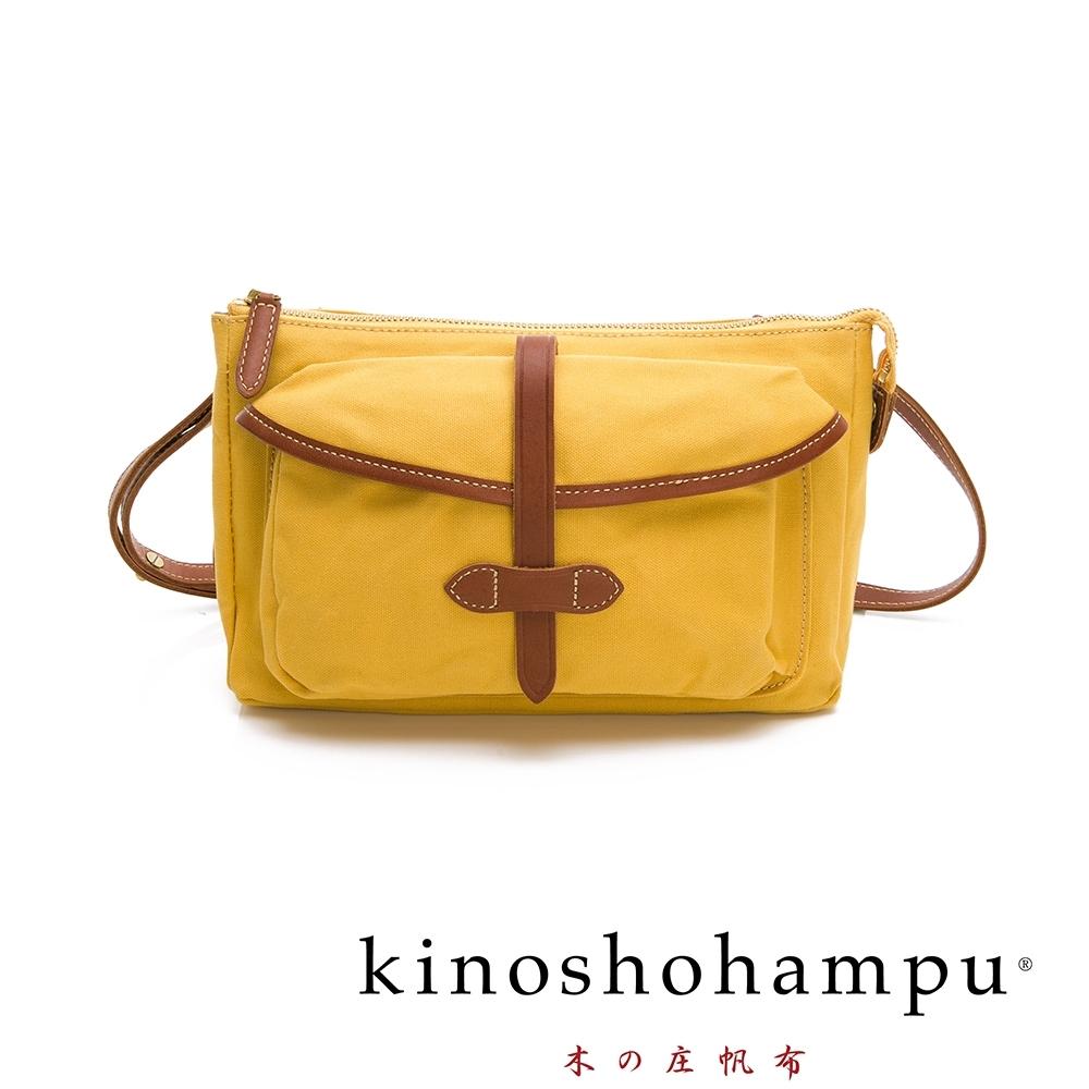 kinoshohampu 經典皮帶穿繩設計帆布斜背/肩背包 黃
