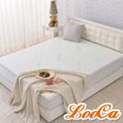 LooCa 水漾天絲5cm天然乳膠床墊-加大6尺