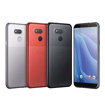 HTC Desire 12s 5.7吋美拍達人機 3G/32G