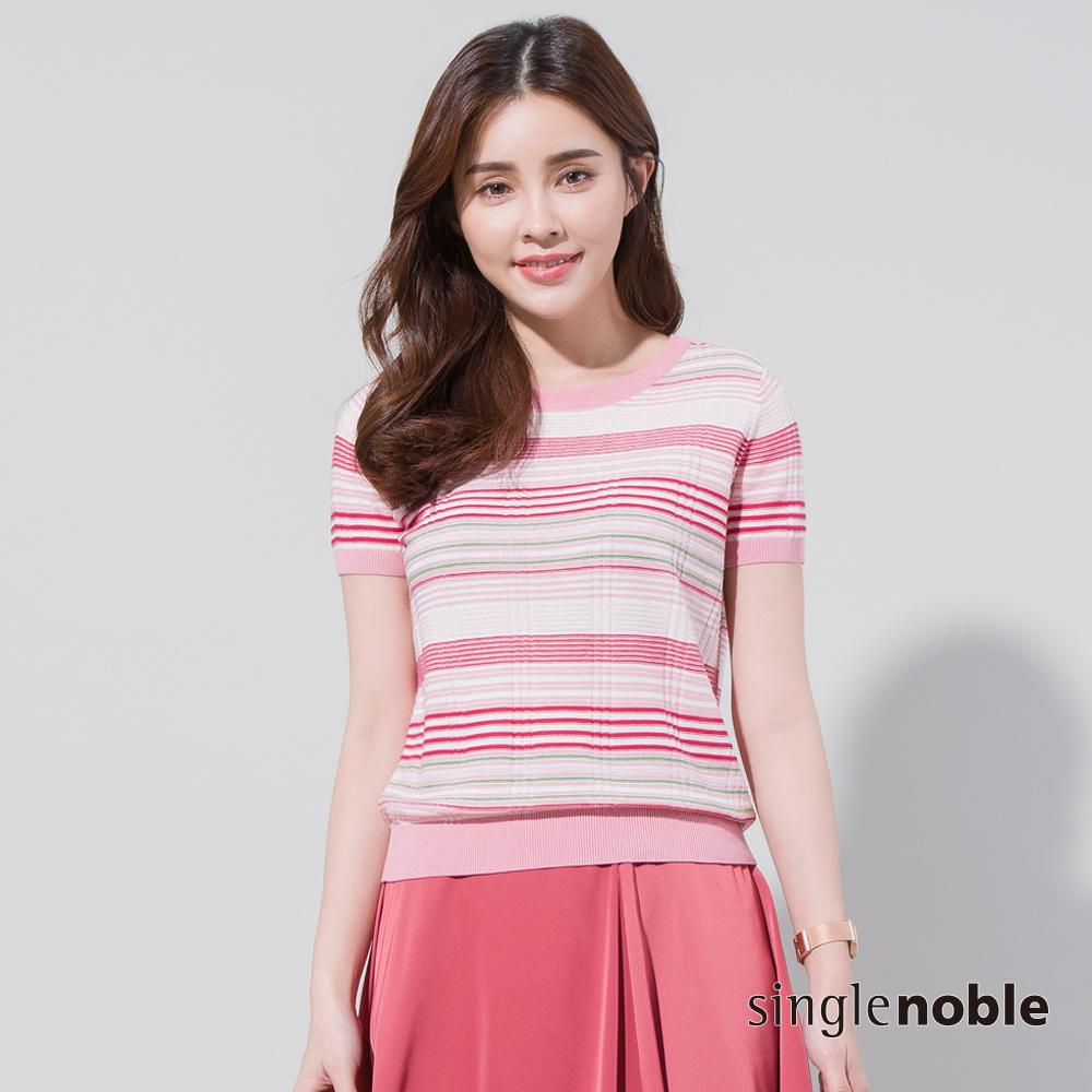 獨身貴族 彩虹國度艷彩金蔥條紋針織衫(2色)