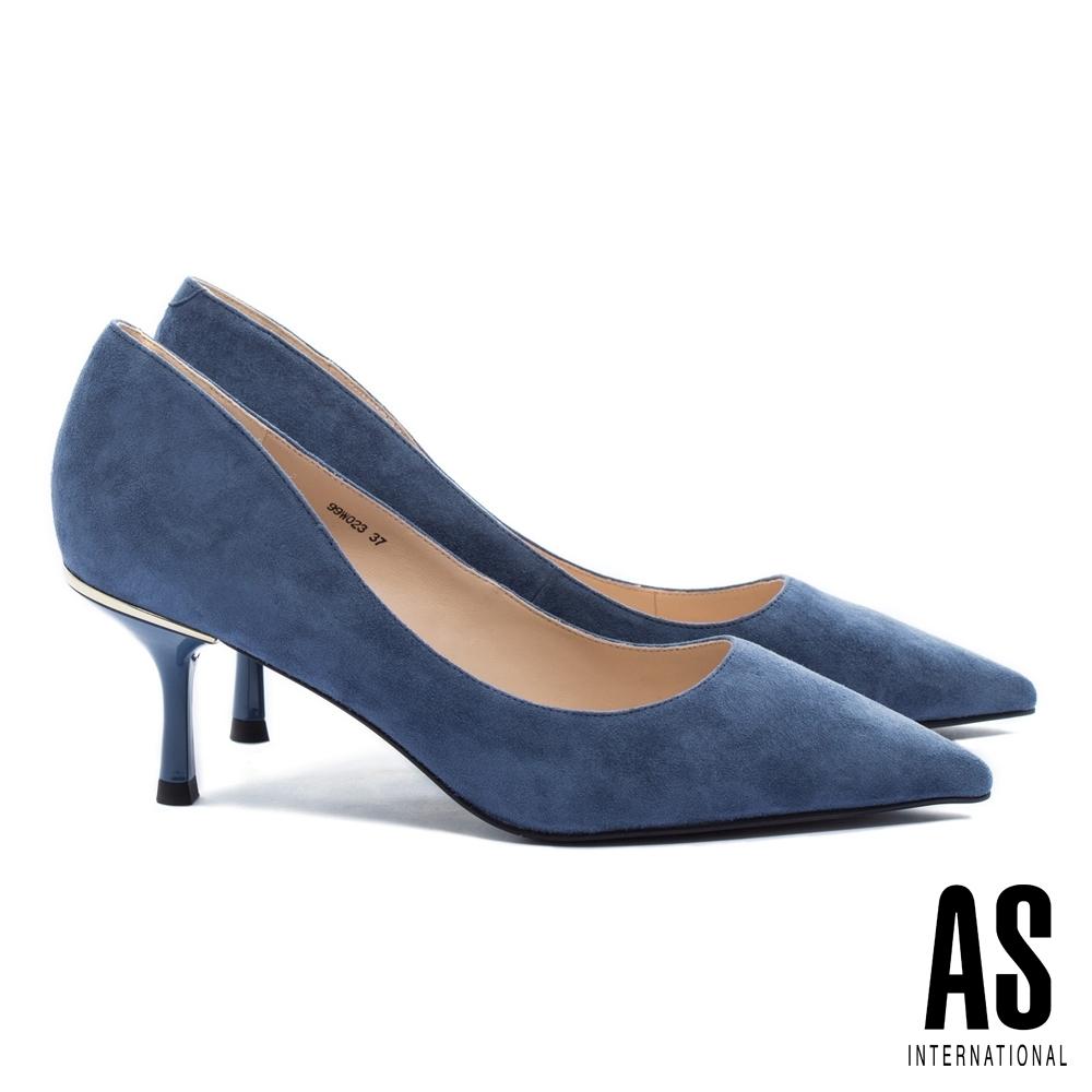 高跟鞋 AS 優雅細緻全真皮素面尖頭高跟鞋-藍