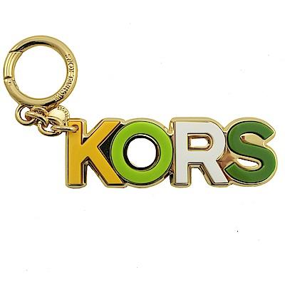 MICHAEL KORS CHARMS RESIN品牌英文字鑰匙