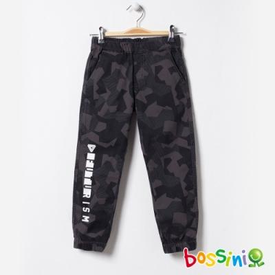 bossini男童-彈性輕鬆束口褲03冷灰