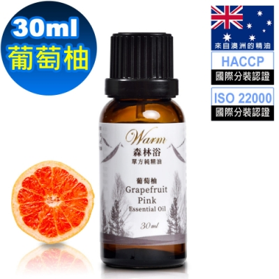 Warm 森林浴單方純精油30ml-葡萄柚