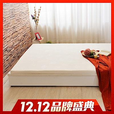(雙12限定) LooCa 法國防蹣防蚊技術天然5cm乳膠床墊單大3.5尺-共二色