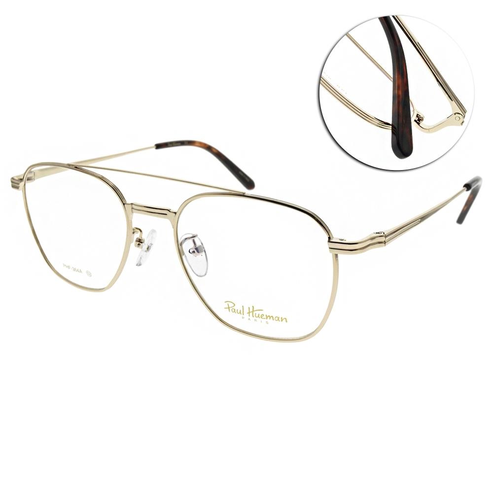 PAUL HUEMAN 光學眼鏡 韓系雙槓飛行方框 /金-琥珀 #PHF364A C1A