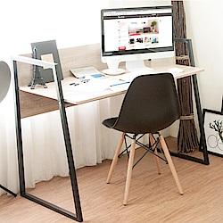《HOPMA》DIY巧收工業風斜角創意工作桌-寬120 x深58 x高91cm