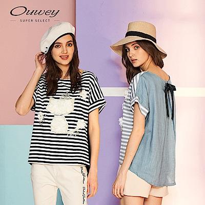 OUWEY歐薇 正韓直送 花朵蕾絲釘珠貓咪條紋上衣(黑/藍)