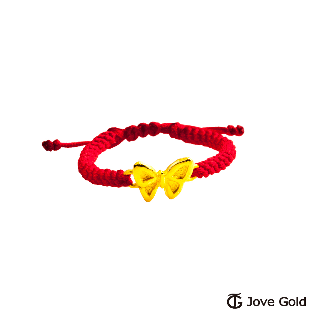 Jove gold 飛向愛黃金編織繩戒指