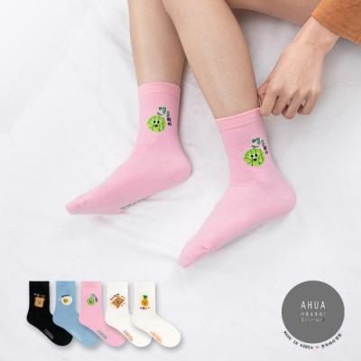 阿華有事嗎  韓國襪子 美味韓文字食物中筒襪 韓妞必備 正韓百搭純棉襪