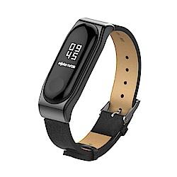 小米手環3代 皮紋PU腕帶/錶帶 加贈保護貼2張